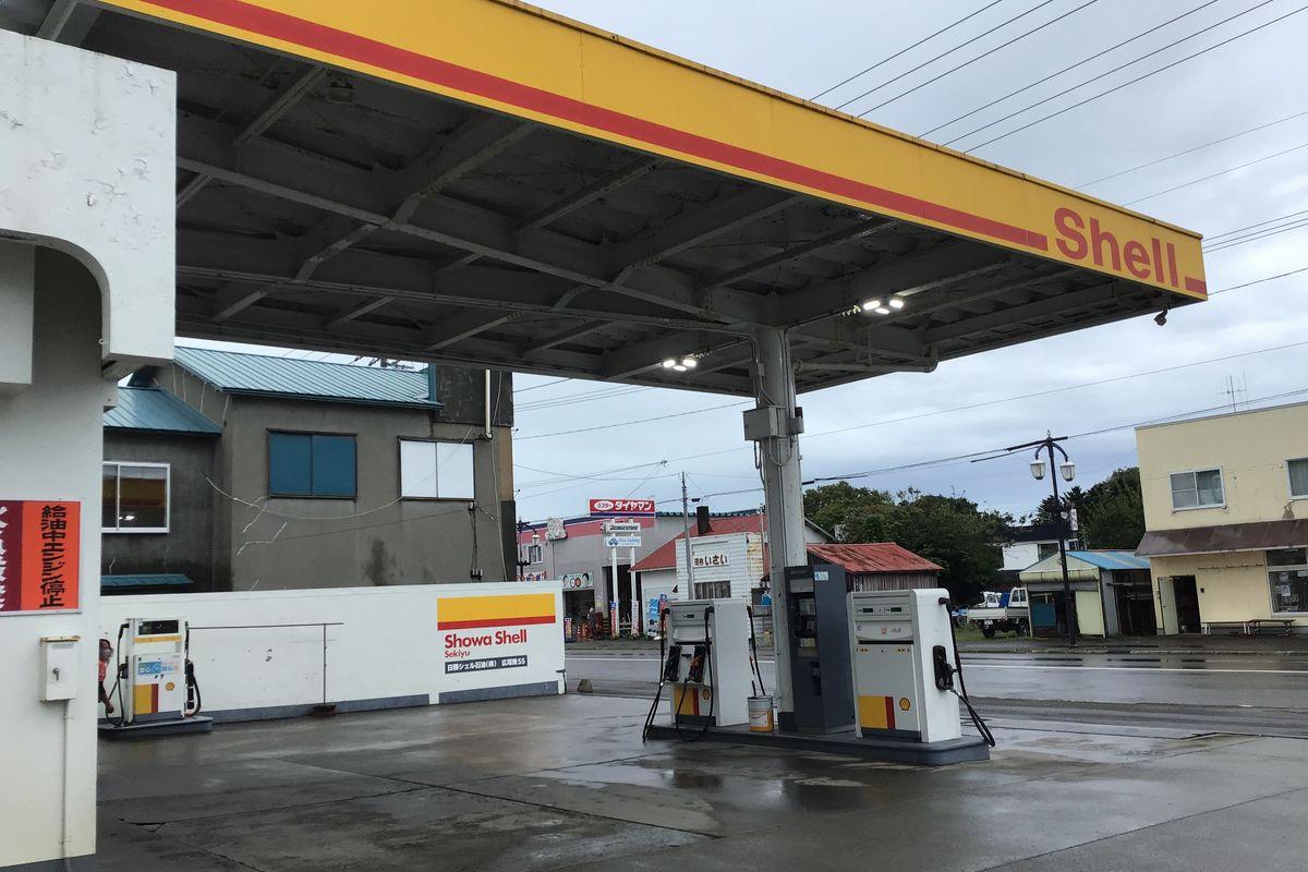 日勝シェル石油株式会社