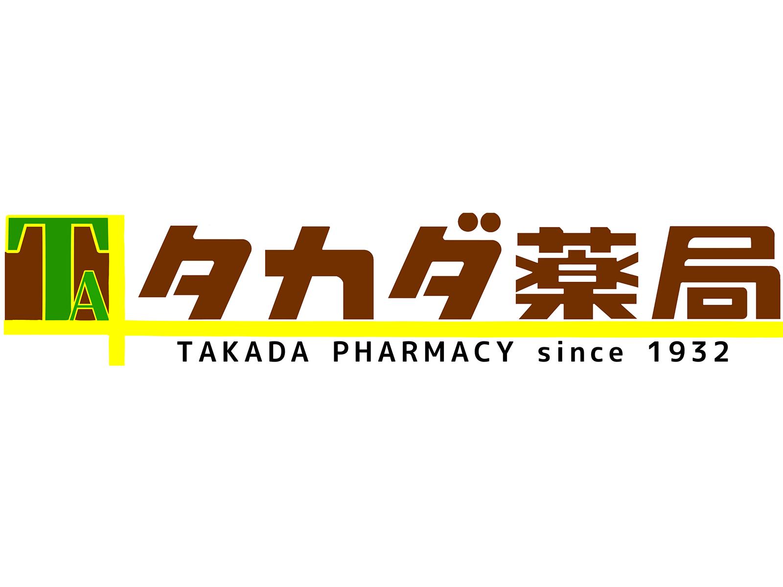 takada_01